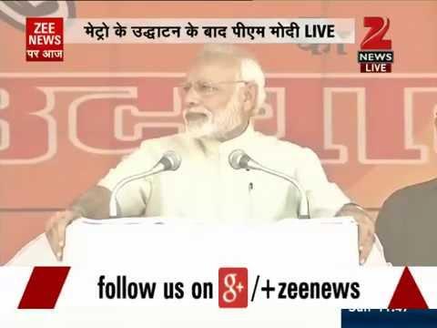 PM Modi inaugurates Badarpur to Faridabad metro line