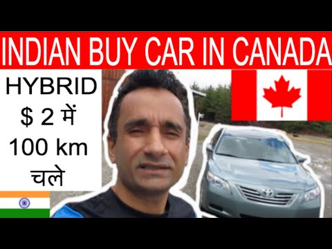 Buying Car In Canada Indian