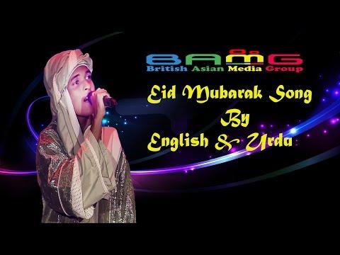 Eid Mubarak Song By English & Urdu
