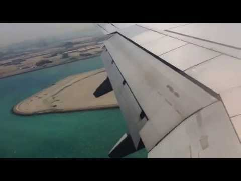 Air India Express Landing- Bahrain International Airport