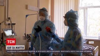 Коронавірус в Україні хворі на COVID 19 до лікарень нині потрапляють у ще важчому стані ніж раніше