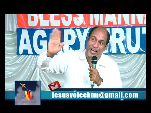 Br.Ani George - Jesus Voice 19.12.2018 DAY