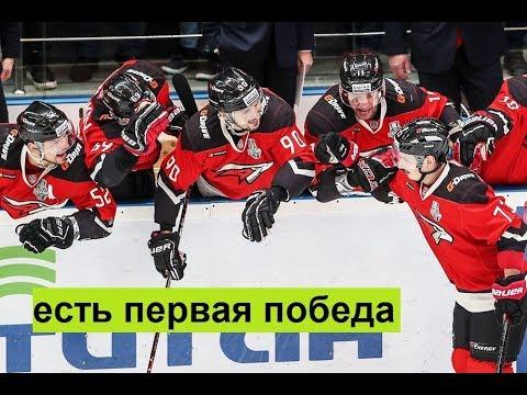 Авангард Салават Юлаев 4-3 ОТ Ястреба начали с победы 29.03.19