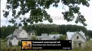 Купить МОНАСТЫРСКИЙ ЧАЙ ОТЦА ГЕОРГИЯ в Перми в аптеке ...