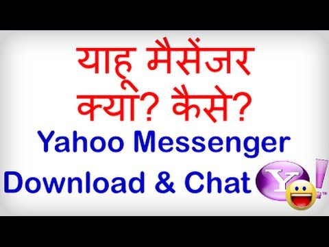 How to create a Yahoo Account / How to Download , Install and Configure Yahoo App on Android Phones.