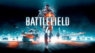 Battlefield 4. Трейлер