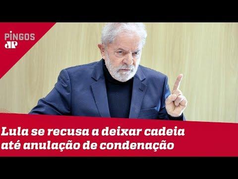 Lula decide permanecer na cadeia até que condenação seja anulada
