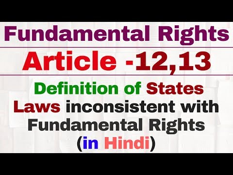 Article 12 and 13 of Indian Constitution | Definition of State | Fundamental Rights | UPSC | SSC CGL