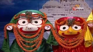 MANA THAYA KARI | Bijaya Kumar Jena | Odia Bhajana | Prarthana TV