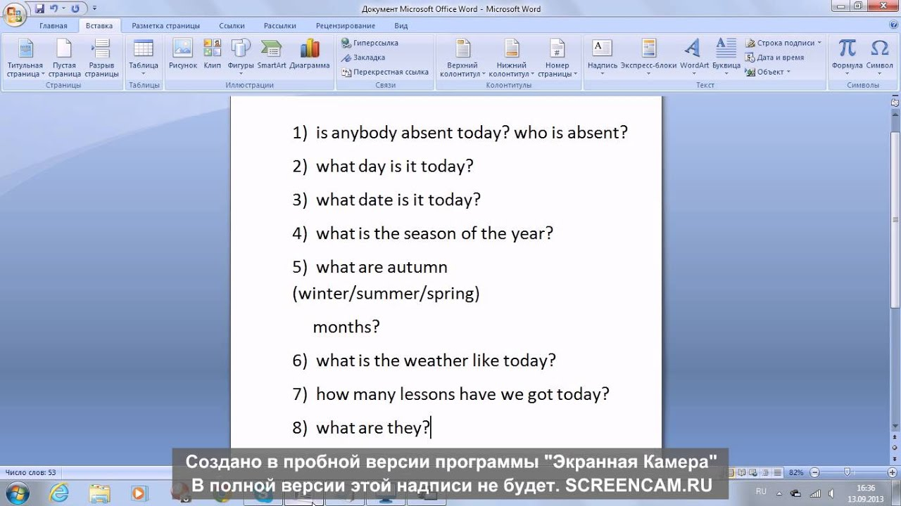 Доклад дежурного по английскому языку 397