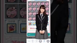 【乃木恋】NOGIKOI ログイン出席簿「衛藤 美彩」