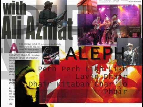 Junoon - Aleph With Lyrics (HQ)