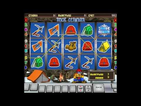 Обзор игрового автомата Rock Climber (Скалолаз) от производителя Igrosoft - GMSlots
