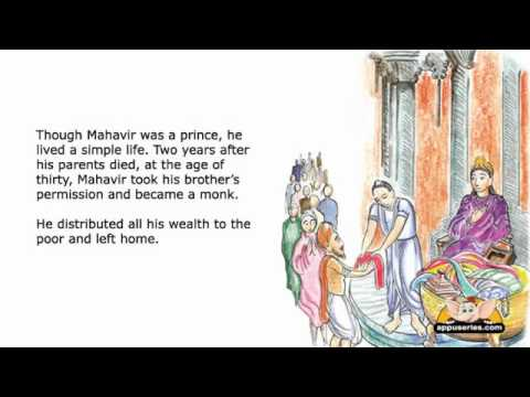 Life of Mahavir   Animated Story