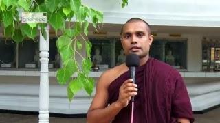 අසදෘෂ දානමය පිංකම පිලිබද අදහසක් විමසුම sri wijayathilakaramaya pinhena kottawa