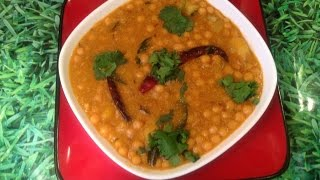 Yellow Peas Curry/endu Batani Curry