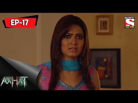 Aahat - 3 - আহত (Bengali) Ep 17- Laseeka thumbnail