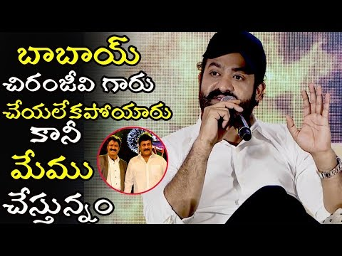 JR NTR SPEAKs About Chiranjeevi And Balakrishna | RRR Movie | Latest movies | Movie Stories