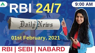 RBI 247 Daily Current Affairs RBI 2020 SEBI 2020 Day 222 by Mansi Anand