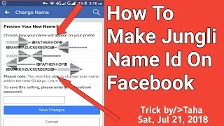 HOW TO MAKE | EXTRA LARGE JUNGLI NAME ON FACEBOOK | NEW SYMBOLS | TRICK BY TAHA |