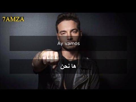 J.Balvin - Ay Vamos مترجمة عربي