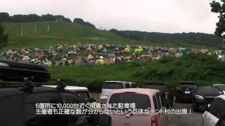 岩見沢 スキー場のゲレンデに現れた巨大テント村 JOIN A LIVE