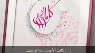 هذي الشيلة إهداء لإخواني وخواتي 💕أبناء خليفة بن إبراهيم الخليفة💕 بمناسبة عيد الفطر المبارك