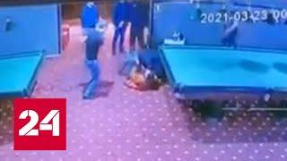 В Моздоке в драке убит чемпион ММА Алан Хадзиев - Россия 24