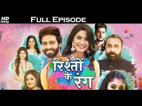 Rishton Ke Rang - 9th March 2018 - रिश्तों के रंग - Full Episode