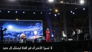 كاريوكي اغنية زي الهوى