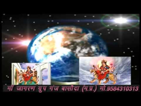 Ma Jagran Group Naresh Raj New Mata ji Bhajan