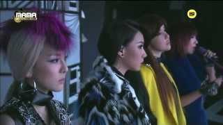 Repeat youtube video 투애니원(2NE1) - Lonely + 그리워해요(Missing You) at 2013 MAMA