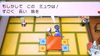 tokiは ときをかけたあかしを 手に入れた! □ ときをかけたあかし を手...
