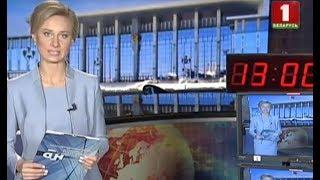 """""""Новости. Сейчас""""/ 13:00 / 06.02.2018"""