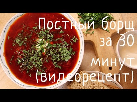 Супа без капусты