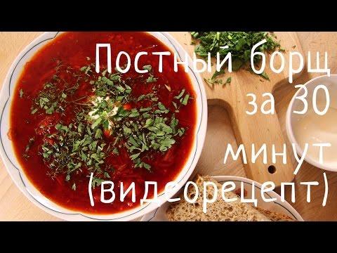 Суп без зажарки постный