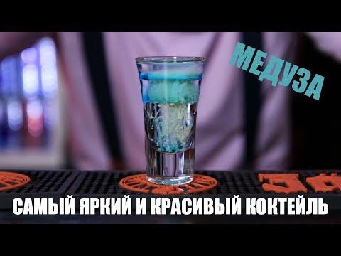 В баре с Омаром - Выпуск 4 - Медуза