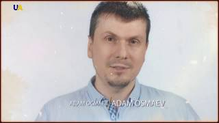Украина едина! - Адам Осмаев