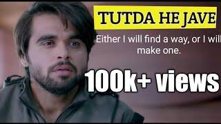 Tutda Hi Jaave with lyrics ft. Ninja   Channa Mereya  Latest Punjabi Songs 2017  unity in diversity