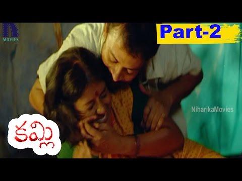 Kamli Full Movie Part 2    Nanditha Das, Shafi, LB Sriram