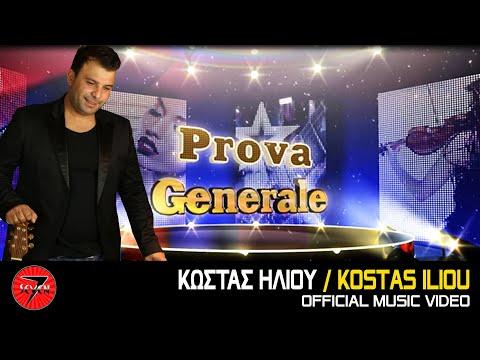 Prova Generale - Kostas Iliou & Stavros Pazarentsis - 07-05-18 Live Ep.01