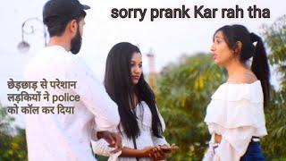 flirting prank on cute girls gone wrong Abhijeet singh
