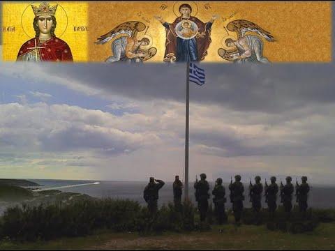 Hellenic Field Artillery