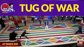 Tug Of War Game In Game Show Aisay Chalay Ga With Danish Taimoor | 22nd March 2020