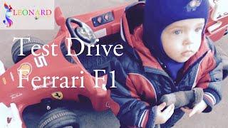 Электромобиль для детей Ferrari F1 / машинка для детей 12v powerwheels(Всем привет! Меня зовут Леонард ( Sir Leonard) и я видео блогер. Мы с моими папой и мамой стараемся снимать для..., 2015-10-14T14:09:56.000Z)