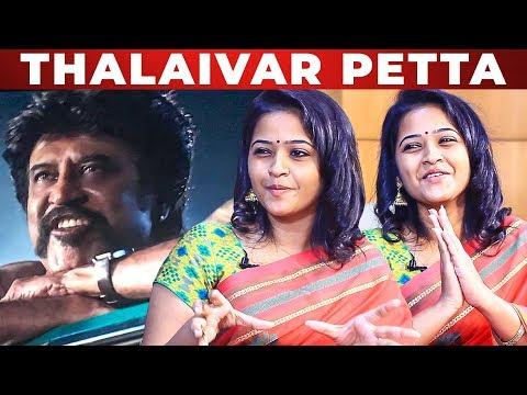 PETTA FDFS Thara Local Experiences! Raja Rani Serial Padmapriya Waiting Moment | NPA 56
