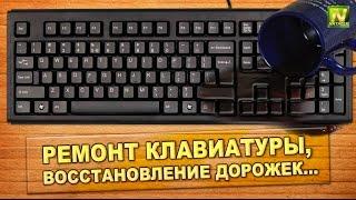 видео Залит ноутбук - не беда!  - Восстановление ноутбука после залития