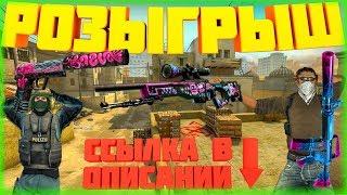CS:GO Битва блогеров - Русский Мясник;Dumbazz;Dmitriy Landstop;MoreGames; Канал Шока и многие другие