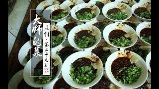 【美食作家王刚】「美食作家王刚」#美食作家王刚,【大师的菜·甘记...
