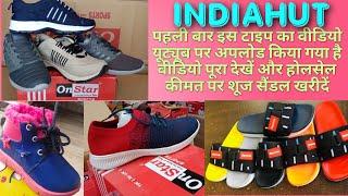New stock OnStar shoes origina…